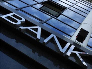 США хотят ввести санкции против крупных банков России