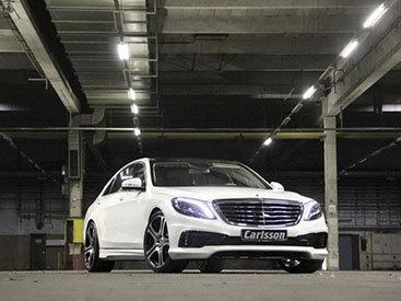 Анонсирован самый мощный Mercedes-Benz S-класса - ФОТО