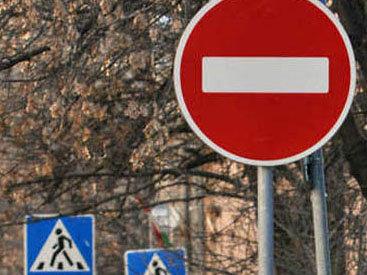 В Баку перекрывается часть крупного проспекта