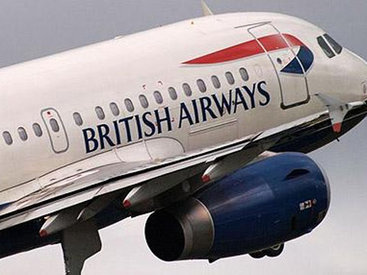 British Airways отменит бесплатное питание для эконом-класса