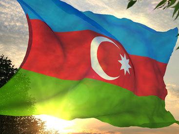 Обнародован отчет о внимании в Азербайджане вопросу окружающей среды и климатическим изменениям