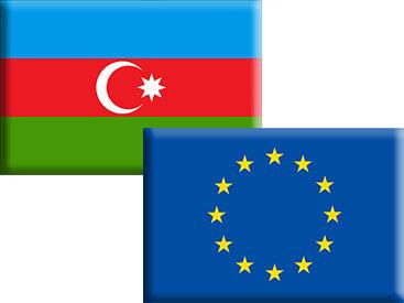 Евросоюз выделил Азербайджану €14,5 млн