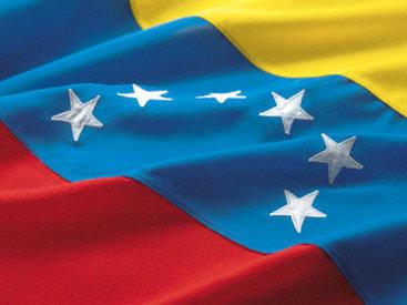 В Венесуэле эксгумированы останки сестер Симона Боливара