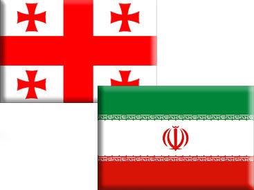 """Грузия намерена отменить визовый режим с Ираном <span class=""""color_red"""">- ОБНОВЛЕНО</span>"""