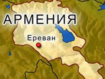 """Долларовые облигации Армении назовут """"Кардашян"""""""