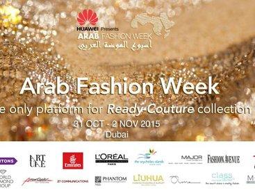 Arab Fashion Week уже сегодня