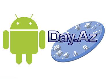 Скачай Day.Az для своего Android, узнавай новости первым