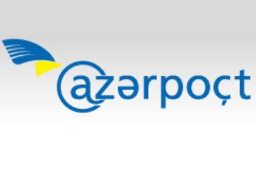 Азерпочт запустил онлайн-бюро находок