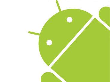 Google официально выпустила новую версию Android