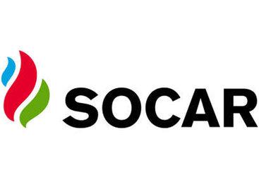 SOCAR о закрытии своего представительства в Греции