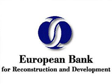 ЕБРР может профинансировать TANAP