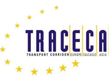 TRACECA - ключ к транспортной безопасности Евразии - ЕСТЬ МНЕНИЕ