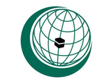 Организация Исламского Сотрудничества (ОИС) признала Ходжалинский геноцид