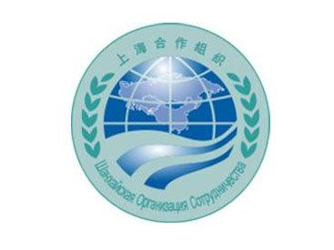 ШОС соберется в Ташкенте