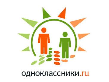 Популярная российская социальная сеть отменила платную регистрацию