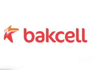 """Bakcell запускает """"Fantasy Football"""""""
