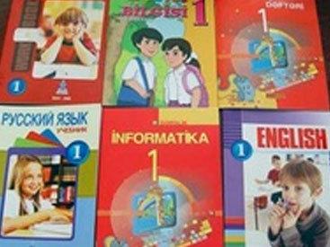 В разработке новых учебников будет учитываться общественное мнение