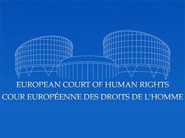 Названа дата рассмотрения Евросудом по правам человека иска азербайджанских вынужденных переселенцев против Армении