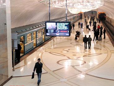 """В Баку готовят к открытию новую станцию метро <span class=""""color_red"""">– ФОТО</span>"""