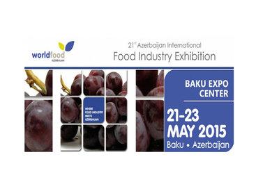 200 мировых компаний привезут в Баку свои продукты питания