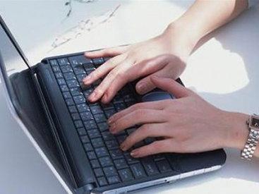 Получить категорию инвалидности теперь можно онлайн