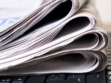 Теперь требовать опровержения у СМИ может еще один орган