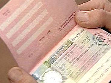 Получать визу в Прибалтику, Словакию и Словению станет еще проще