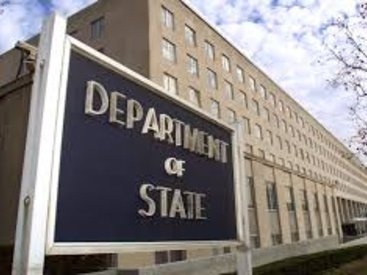 Госдеп США сделал заявление по азербайджанскому газу