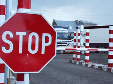 "Турция закрыла КПП на сирийской границе <span class=""color_red"">- ВИДЕО</span>"
