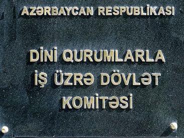 Госкомитет сделал заявление о наличии общин нурсистов в Азербайджане