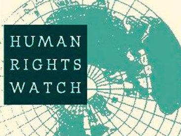 Human Rights Watch раскритиковала Ереван