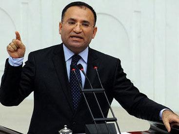 Минюст Турции об экстрадиции Гюлена