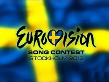 """Еще две страны отказались от """"Евровидения 2013"""" из-за экономического кризиса"""
