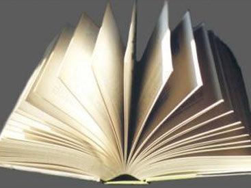 Азербайджан представляет в Беларуси свои лучшие книги