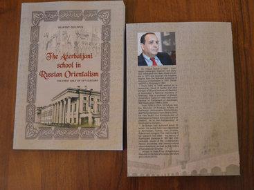 Монография азербайджанского посла увидела свет в Венгрии - ФОТО