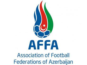 АФФА наказала футболистов за оскорбления