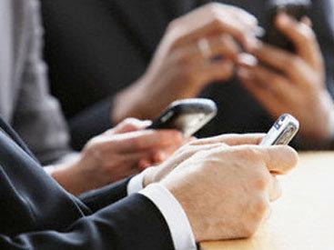 Качай приложение с новостями Day.Az для своего Android