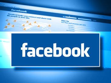 Ölkəmizdə Facebook səhifəsinə görə kredit verilə bilərmi?