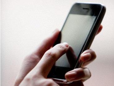 Day.Az запустил приложение для телефонов, работающих на базе системы Android