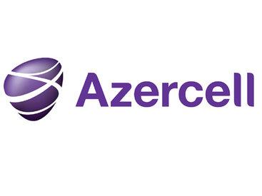 Бесплатное офтальмологическое обследование от Azercell