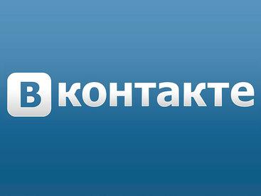 "Instagram и Facebook ополчились на ""ВКонтакте"""