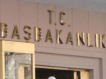 В Турции пройдет внеочередное заседание Кабмина