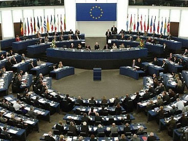 Le Huffington Post осудил резолюцию Европарламента по Азербайджану
