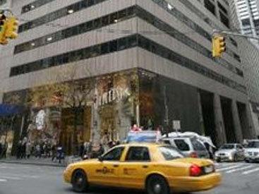 США конфискуют иранский небоскреб в Нью-Йорке