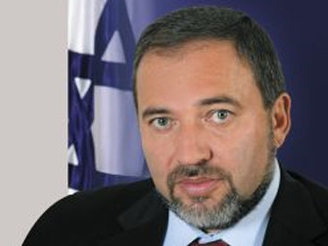 Либерман предложил создать альянс против Ирана