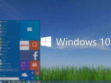 Windows 10 перестает быть бесплатным