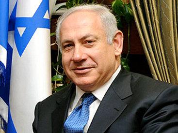 Биньямин Нетаньяху о нормализации отношений с Турцией