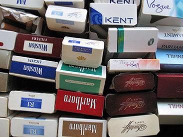 """В Азербайджане резко подешевели эти сигареты <span class=""""color_red"""">- СПИСОК</span>"""