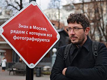 Артемий Лебедев потребовал полтора миллиона за шрифт