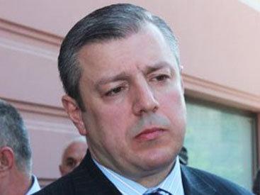 Квирикашвили: Мы будем развивать отношения с соседями